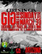 GIGAZ Special event final